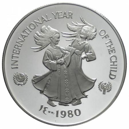 1980 * 50 dirham Émirats arabes unis Année de l'enfant