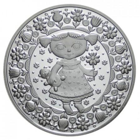 2009 * 1 Rouble Biélorussie Vierge