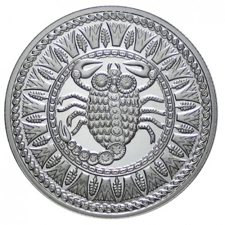 2009 * 1 Rouble Biélorussie Scorpion