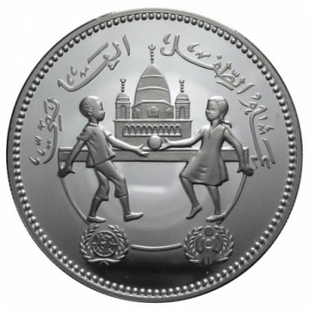 1981 * 5 pounds Soudan Année de l'enfant