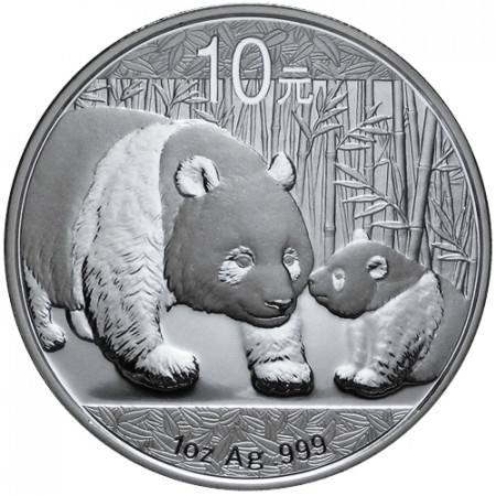 2011 * 10 Yuan en argent 1 OZ Chine Panda