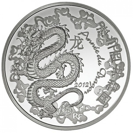 2012 * 10 euro FRANCE Année du Dragon BE
