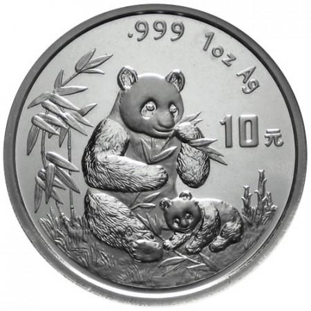 1996 * 10 Yuan en argent 1 OZ Chine Panda