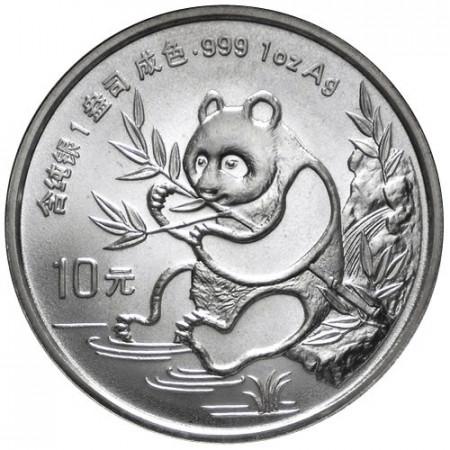 1991 * 10 Yuan en argent 1 OZ Chine Panda