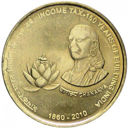 2010 * 5 roupies Inde Impôt sur revenu - 150e construction Inde