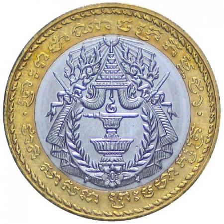1994 * 500 riels Cambodge Emblème Royal