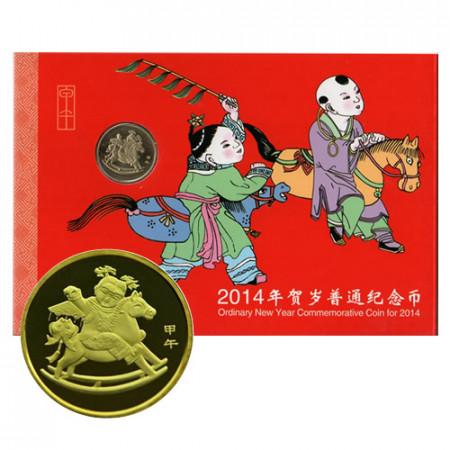 """2014 * 1 Yuan Chine """"An du Cheval"""" Coincard FDC"""