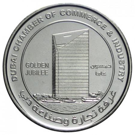 """2015 * 1 Dirham Émirats Arabes Unis """"Chambre de Commerce de Dubaï"""" UNC"""
