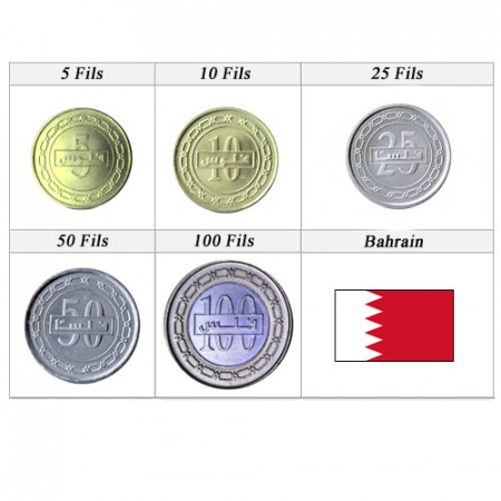 Ans Divers * Série 5 pièces Bahreïn