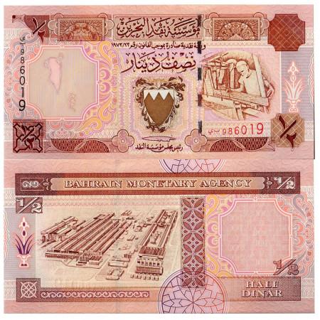 1996 * Billet  Bahreïn 1/2 dinar NEUF