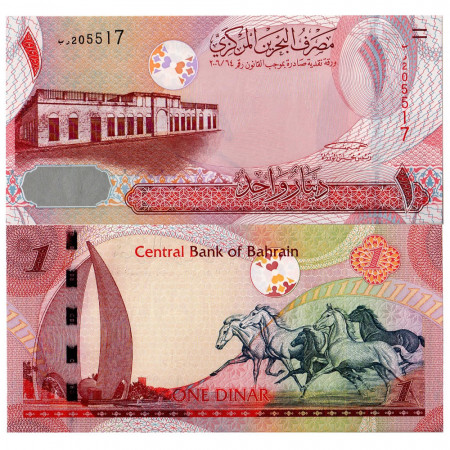 ND (2008) * Billet  Bahreïn 1 Dinar (p26) NEUF