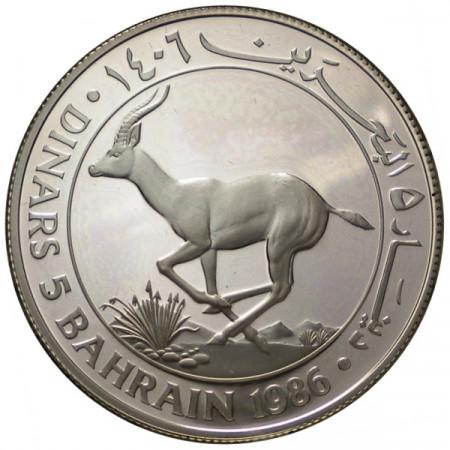 "AH1406 (1986) * 5 Dinars Argent Bahreïn ""25e Fondation WWF"" (KM 13) BE"