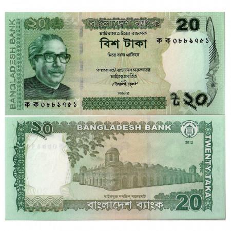 """2012 * Billete Bangladés 20 Taka """"SM Rahman"""" (p55) NEUF"""