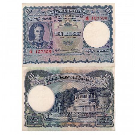 1944 * Billet Ceylan 10 Roupies TTB/Sup