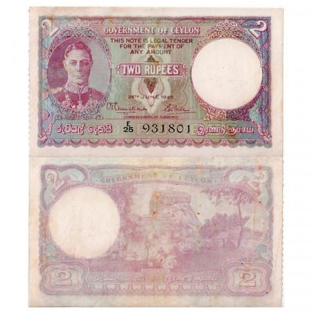 1945 * Billet Ceylan 2 Roupies TTB