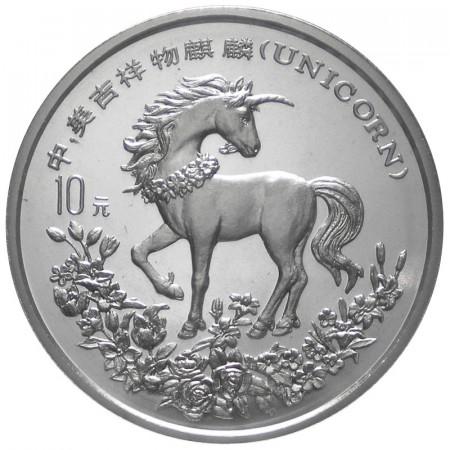 1994 * 10 Yuan en argent 1 OZ Chine Licorne