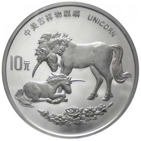 1995 * 10 Yuan en argent 1 OZ Chine Licorne