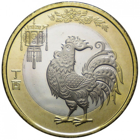 "2017 * 10 Yuan Bimétallique Chine ""An du Coq"" UNC"