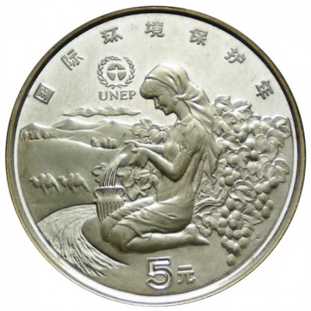 """1992 * 5 Yuan Argent Chine """"UN Environmental Protection"""" (KM 465) BE"""
