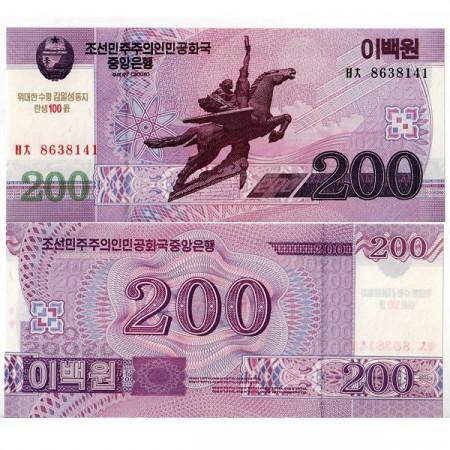 "2008 (2012) * Billet Corée du Nord 200 Won ""Kim Il-Sung"" (pNew) NEUF"