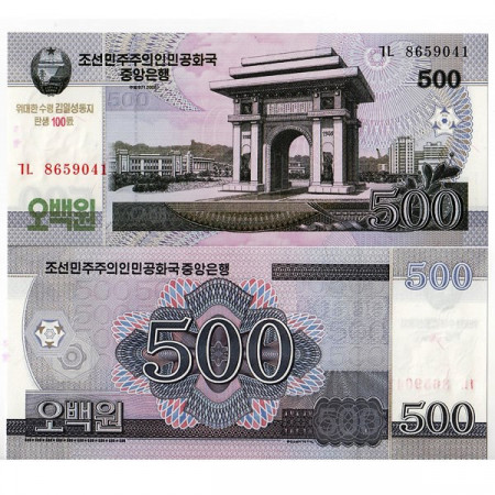 "2008 (2012) * Billet Corée du Nord 500 Won ""Kim Il-Sung"" (pNew) NEUF"