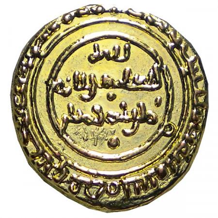 2014 * Médaille MALTE Période Arabe de coffret