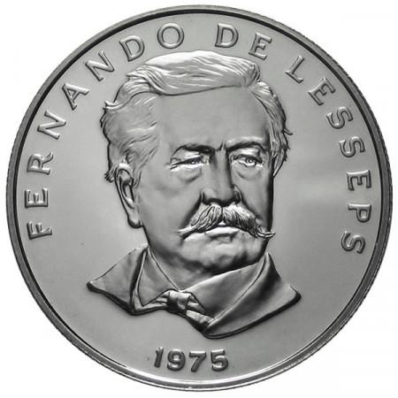 "1975 * 50 Centièmes Panama ""Fernando de Lesseps"" BE"