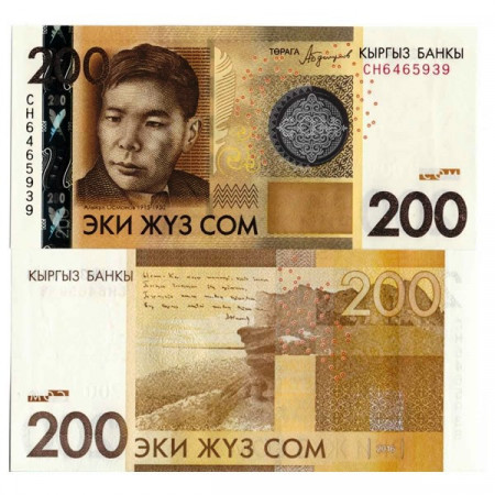 """2016 * Billet Kirghizistan 200 Som """"Alykul Osmonov"""" (p27b) NEUF"""