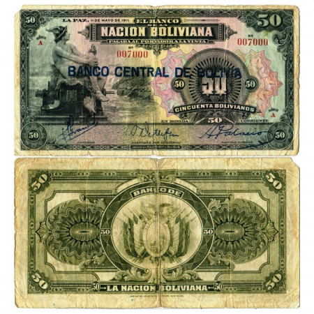 "ND (1929) old 1911 * Billet Bolivia 50 Bolivianos ""Mercury"" (p116) TB"