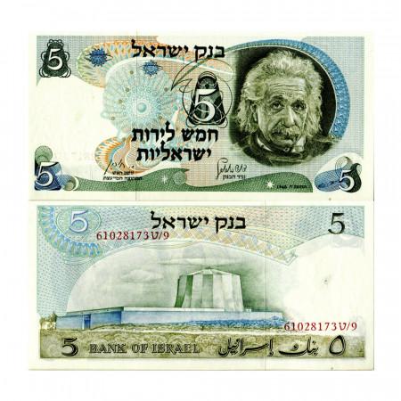"""1968 (5728) * Billet Israël 5 Lirot """"Albert Einstein"""" (p34b) NEUF"""