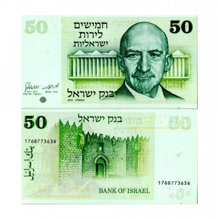 "1973 (5733) * Billet Israël 50 Lirot ""Chaim Weizmann, Library at Weizmann Institute of Science"" (p40) NEUF"