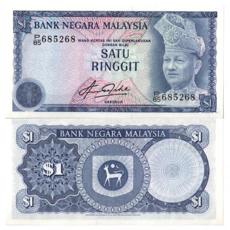"""ND (1981) * Billet Malaisie 1 Ringgit """"King Tuanku Abdul Rahman"""" (p13B) NEUF"""