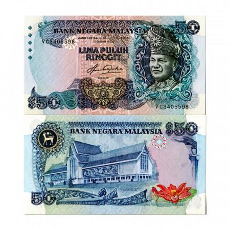 """ND (1983-84) * Billet Malaisie 50 Ringgit """"King Tuanku Abdul Rahman"""" (p23) SUP"""