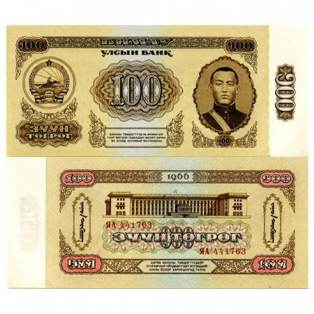 "1966 * Billet Mongolie 100 Tugrik ""Sukhe Bataar"" (p41a) NEUF"