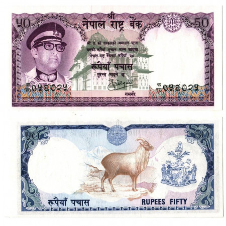 """ND (1974) * Billet Népal 50 Rupees """"King Birendra"""" (p25a) NEUF"""