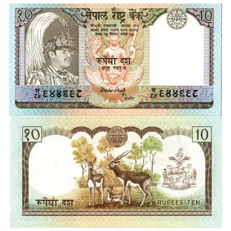 """ND (1985-1995) * Billet Népal 10 Rupees """"King Birendra Bir Bikram"""" (p31a) NEUF"""