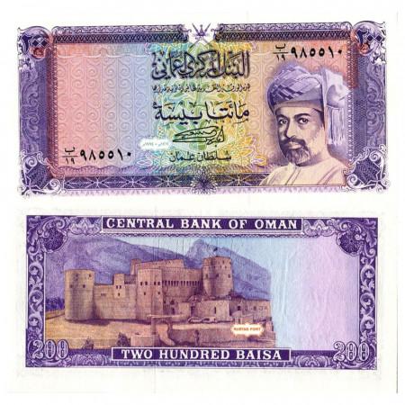"""1994 (AH1414) * Billet Oman 200 Baisa """"Qaboos Bin Sa'id"""" (p23c) NEUF"""