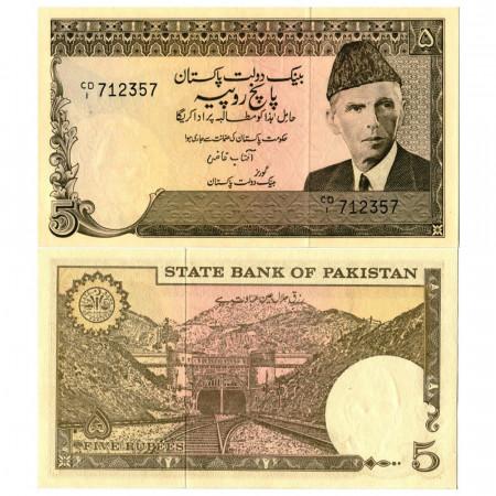 """ND (1982) * Billet Pakistan 5 Rupees """"Urdu A"""" (p33) NEUF"""