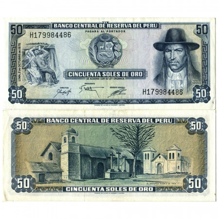 "1975 * Billet Pérou 50 Soles de Oro ""Tupac Amaru II"" (p107) SUP"
