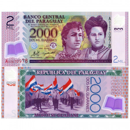 "2008 * Billet Polymère Paraguay 2000 Guaranies ""Adela and Celsa Speratti"" (p228a) NEUF"