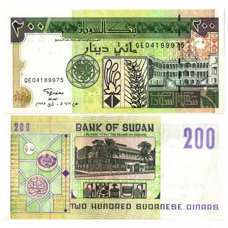 "1998 * Billet Soudan 200 Sudanese Dinars ""People's Palace, Khartoum"" (p57b) NEUF"