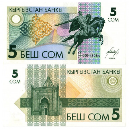 "ND (1993) * Billet Kirghizistan 5 Som ""Manas the Noble"" (p5) NEUF"
