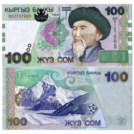 "2002 * Billet Kirghizistan 100 Som ""Toktogul Satylganov"" (p21) NEUF"