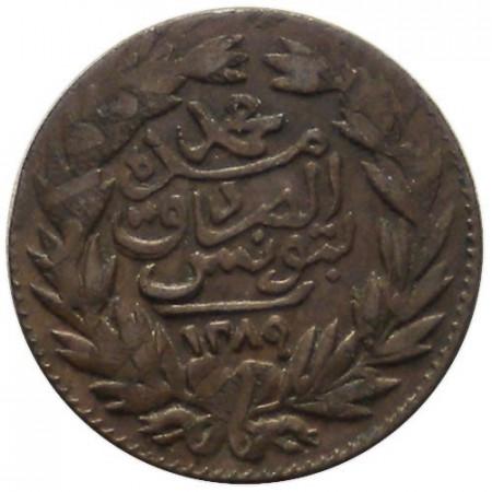 "1289 (1872) * 1/4 Kharub Tunisie ""Abdulaziz & Muhammad III"" (KM 171) TTB"