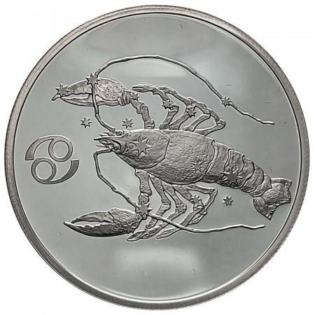 """2003 * 2 Roubles Argent Russie """"Signes du Zodiaque - Cancer"""" (Y 820) BE"""