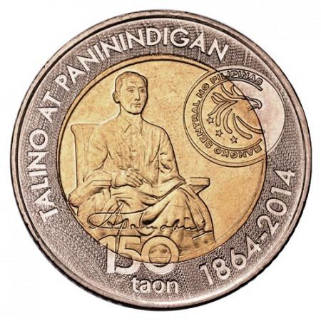 """2014 * 10 Piso Philippines """"Apolinario Mabini"""""""