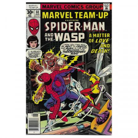 """Bandes Dessinées Marvel #60 08/1977 """"Marvel Team-Up ft Spiderman - Wasp"""""""