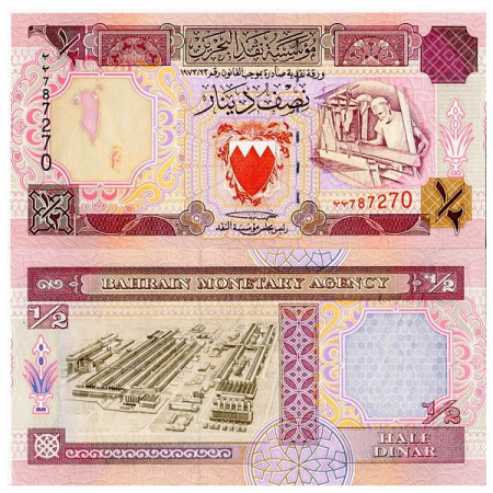 """L.1973 (1998) * Billet  Bahreïn 1/2 Dinar """"Aluminium Bahrain"""" (p18) NEUF"""