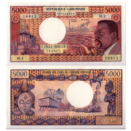 1974 * Billet Gabon 5000 francs NEUF