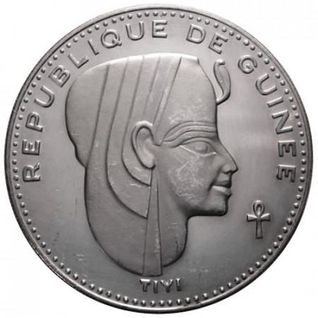 """1970 * 500 Francs Argent Guinée """"Tiyi"""""""